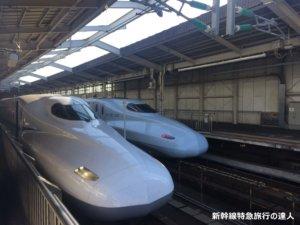 新大阪駅停車中の東海道・山陽新幹線